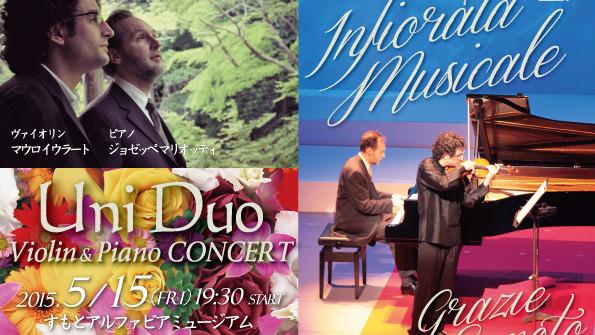 Infiorata Musicale ・Grazie Sumoto !  (インフィオラータ・ムジカーレ・グラツィエ洲本!)