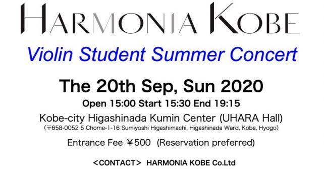 Harmonia KOBE Violin Student Summer Concert